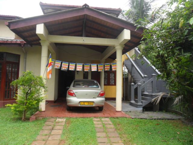Sri Lanka holiday rentals in Maharagama, Maharagama