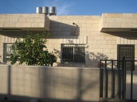 Palestine holiday rentals in Bayt Sahur, Bayt Sahur
