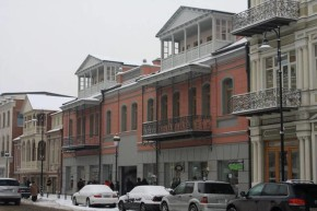 Georgia holiday rentals in Tbilisi, Tbilisi
