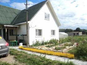 Russia Holiday rentals in Saint-petersburg, Saint-petersburg