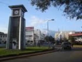 Tanzania holiday rentals in Arusha, Arusha